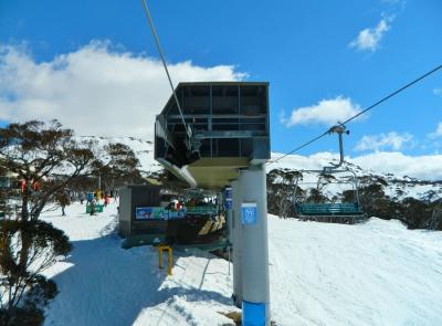 Perisher Express