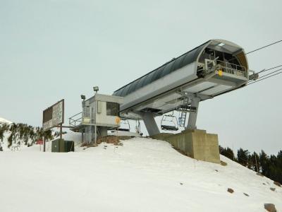 Mt Hood Express