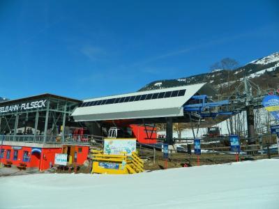 Gipfelbahn Fulsek I et II