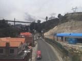 TCD10 La Paz - Linea Celeste ( Bolivia )