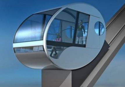 Image attachée: Gellért-Hill-funicular-to-be-built-in-Budapest.jpg